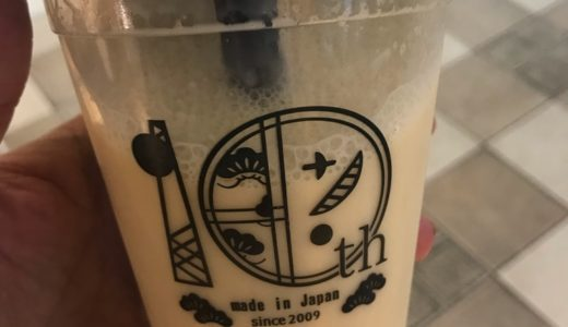 Tapioca(Babble tea) fever in Japan