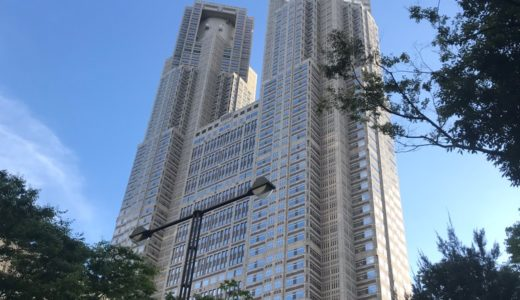 You can enjoy Tokyo's great view for free!![Tokyo Metropolitan Government]
